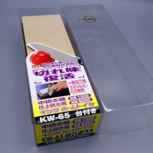 pietra combinata da affilatura e lucidatura King grana 1000/6000 GKW65 box