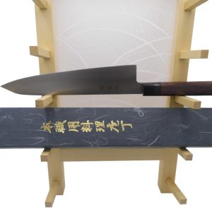 Sakai Kikumori Wa Gyuto stile Kiritsuke 240 mm