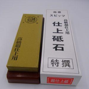 Sakai Kikumori pietra per lucidatura Spitz #4000
