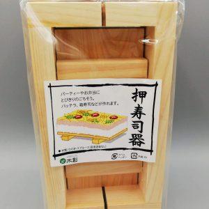 Stampo rettangolare per Sushi pressato