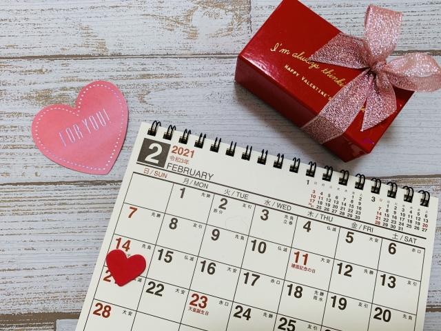 Calendario st valentino