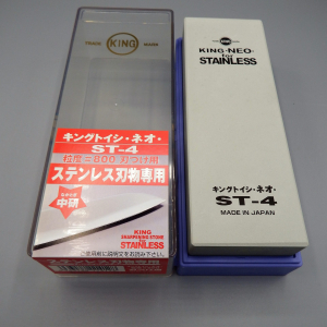 King Neo for Stainless #800